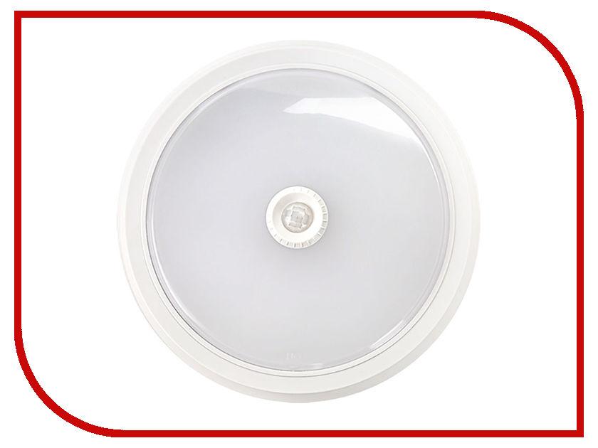 Светильник LLT СПБ-2Д 14W 230V 4000K 1100Lm 250mm 4690612009018