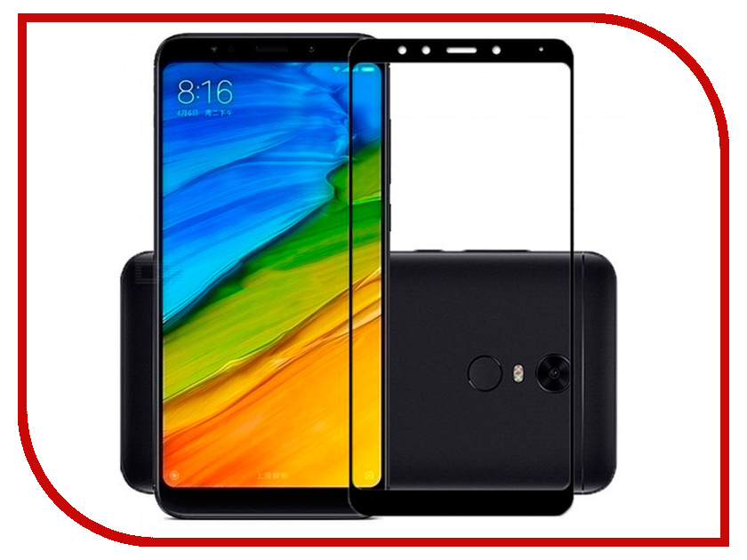 Аксессуар Защитное стекло для Xiaomi Redmi 6/6A Innovation 2D Full Glue Cover Black 12348 аксессуар противоударное стекло для xiaomi redmi 4x innovation 2d full glue cover white 12721