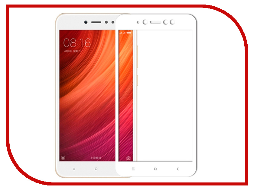 Аксессуар Защитное стекло для Xiaomi Redmi Note 5 Pro 2018 Innovation 2D Full Glue Cover White 12345 аксессуар защитное стекло xiaomi redmi note 3 pro innovation 2d colorful white 10152