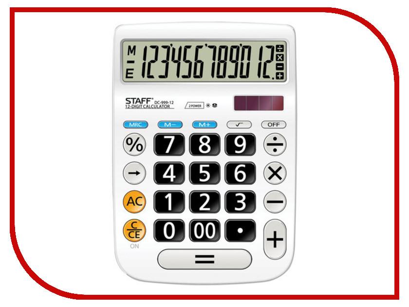 Калькулятор Staff Plus DC-999-12 - двойное питание