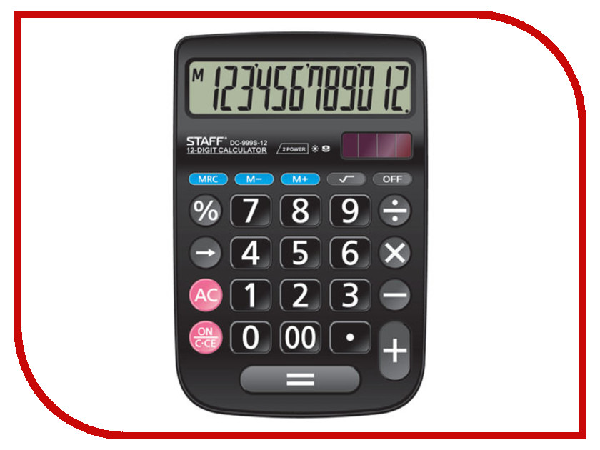Калькулятор Staff Plus DC-999S-12 - двойное питание канцелярия staff калькулятор настольный stf 555 white