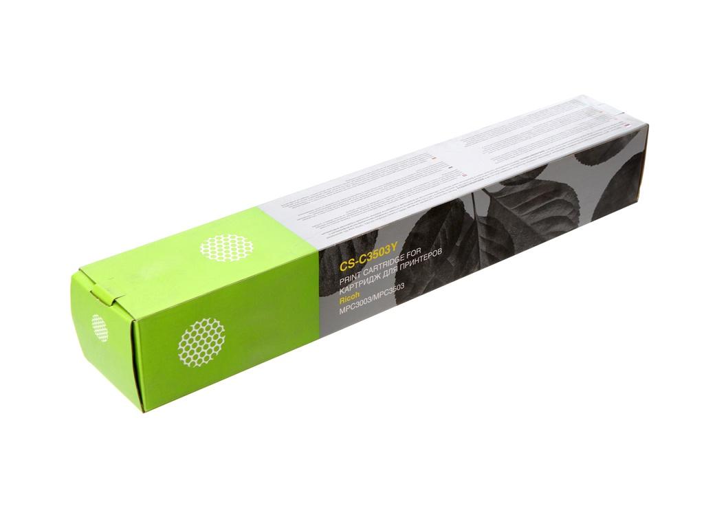 Картридж Cactus CS-C3503Y Yellow для Ricoh Aficio MP C3503/MP C3004SP/MP C3504ASP/MP C3004ASP 18000стр