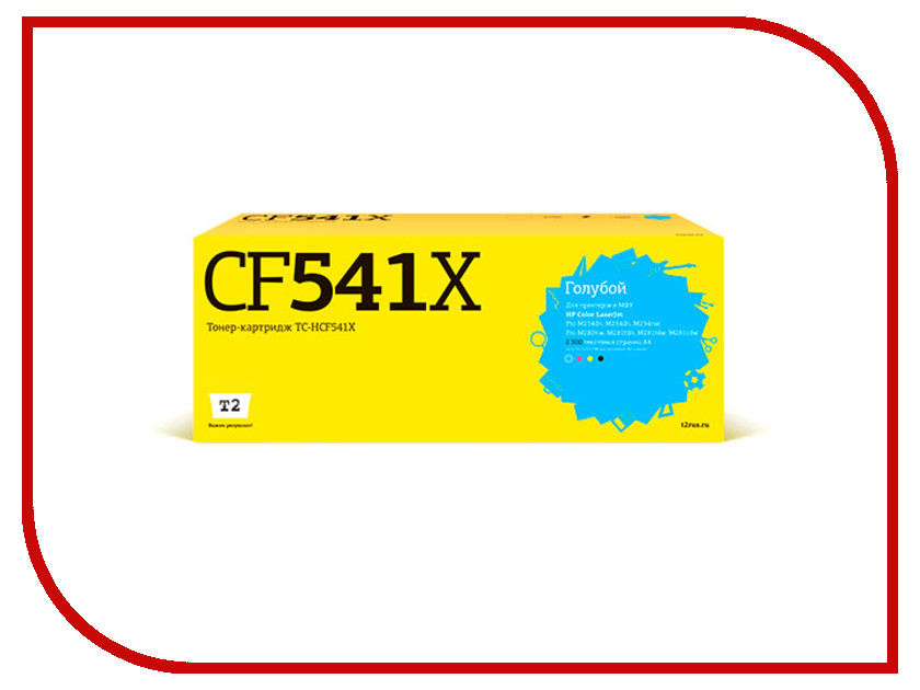 Картридж T2 TC-HCF541X Cyan для HP Color LaserJet Pro M254/M280/M281 с чипом все цены