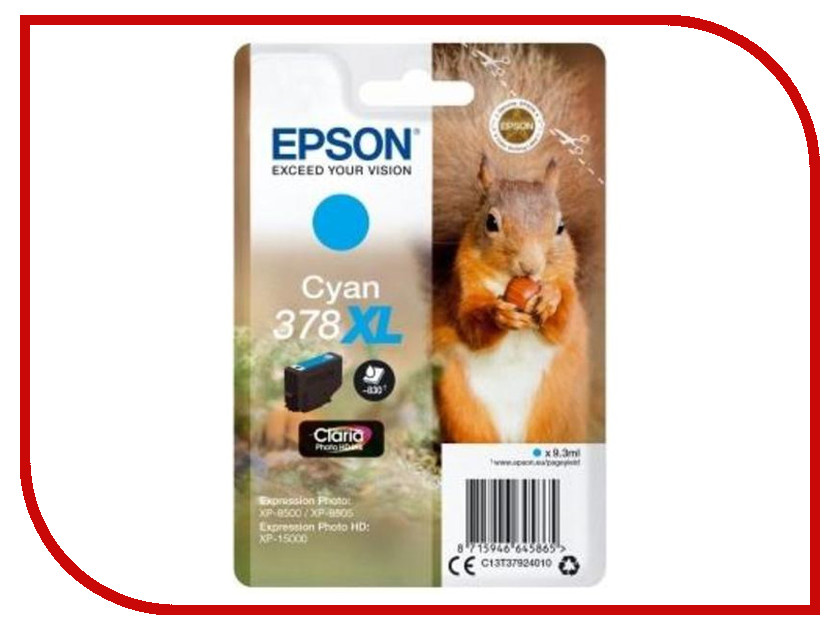 Картридж Epson 378XL Cyan C13T37924020 для XP-15000/XP-8500/XP-8505 suitable for north america t2001 ciss chip for epson xp 200 xp 300 xp 400 xp 510 printer arc chip for epson t2001 t2004
