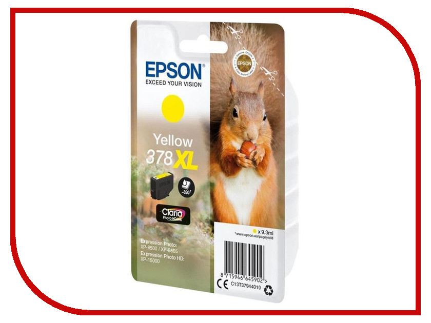 Картридж Epson 378XL Yellow C13T37944020 для XP-15000/XP-8500/XP-8505 procolor new refillable ink cartridges south america mexico version for epson t1951 t1954 t1961 t1964 t1971 xp 101 201 xp 211