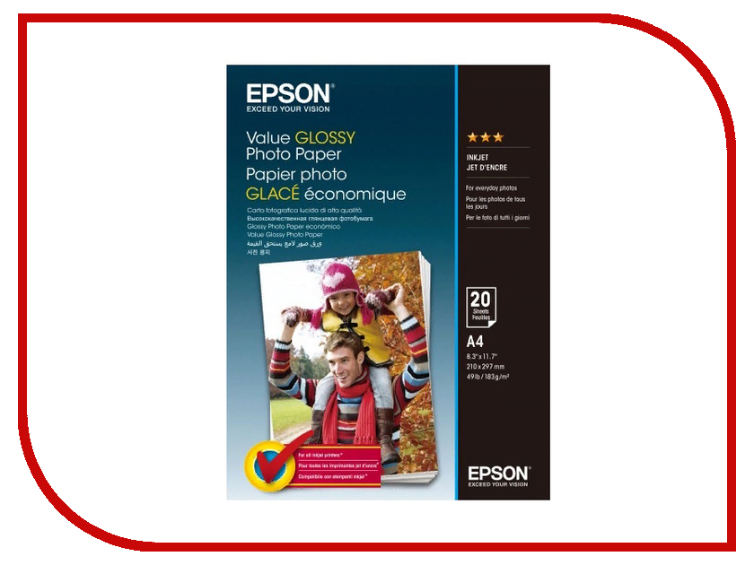 Фотобумага Epson Value Glossy Photo Paper A4 183g/m2 20 листов C13S400035 manual paper creaser 350mm a4 size paper creasing machine
