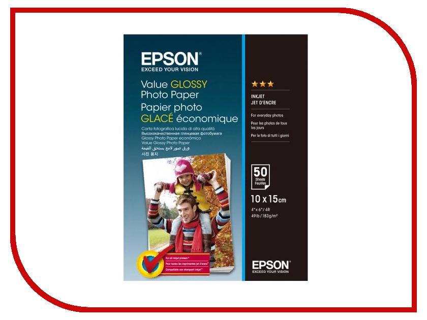Фотобумага Epson Value Glossy Photo Paper 183g/m2 10x15cm 50 листов C13S400038 epson c13s400036 value glossy фотобумага a4 50 листов