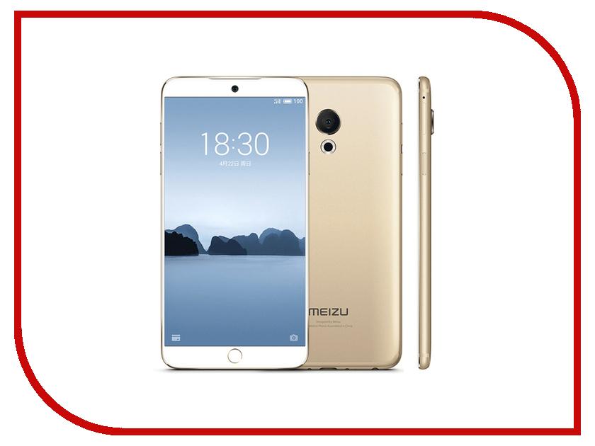 Сотовый телефон Meizu 15 Lite 32Gb Gold сотовый телефон digma linx a177 2g