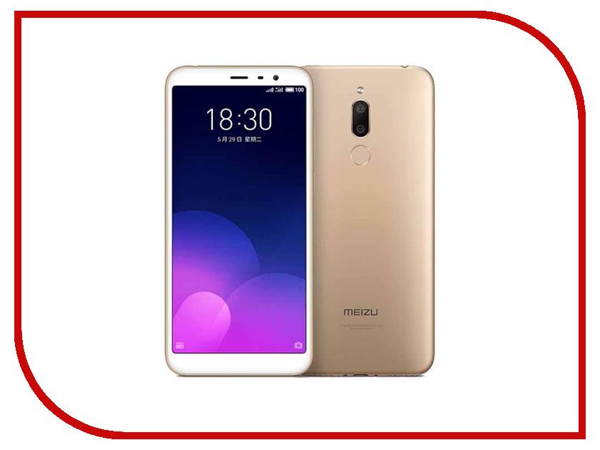 Сотовый телефон Meizu M6T 32Gb Gold сотовый телефон сотовый телефон meizu m6 note 3 32gb black