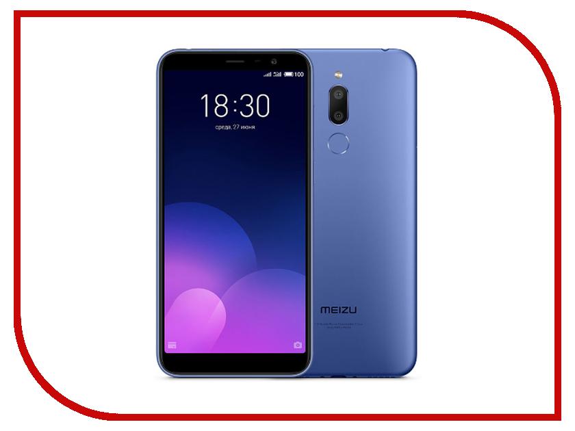Сотовый телефон Meizu M6T 32Gb Blue сотовый