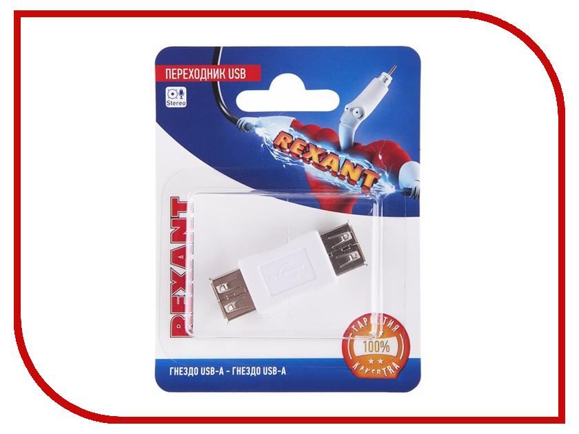 Аксессуар Rexant USB-A - USB-А 06-0192-A аксессуар rexant usb a male usb b male 1 8m 18 1104