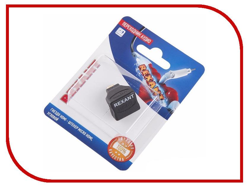 Аксессуар Rexant HDMI - microHDMI 06-0177-A