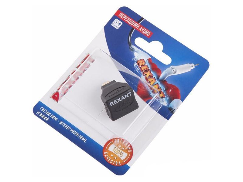 Фото - Аксессуар Rexant HDMI - microHDMI 06-0177-A аксессуар