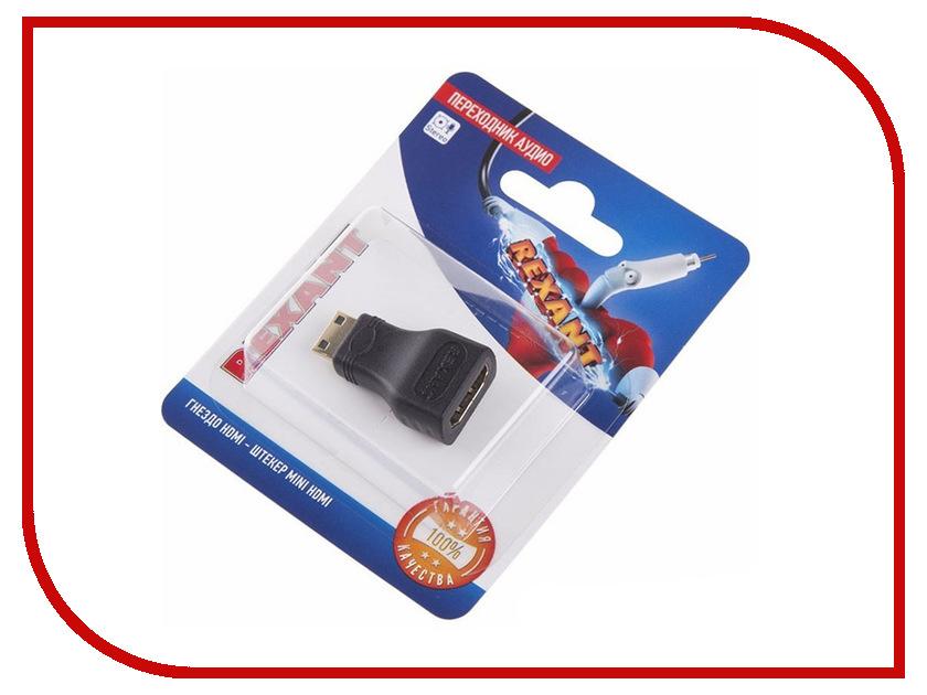 Аксессуар Rexant HDMI - miniHDMI 06-0175-A