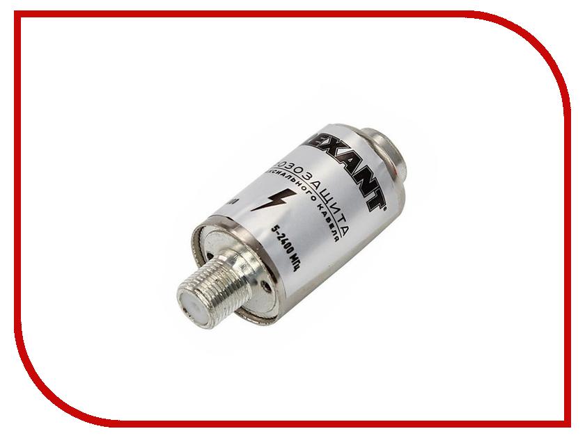 Грозозащита коаксиального кабеля на F-разъем Rexant 06-0055-A hemar конструктор п 0055