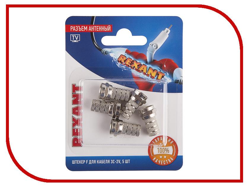 Разъем Rexant F для кабеля 3C-2V 5шт 06-0002-A5 аккумулятор aaa rexant 1 2v 1100mah 2шт 30 1411