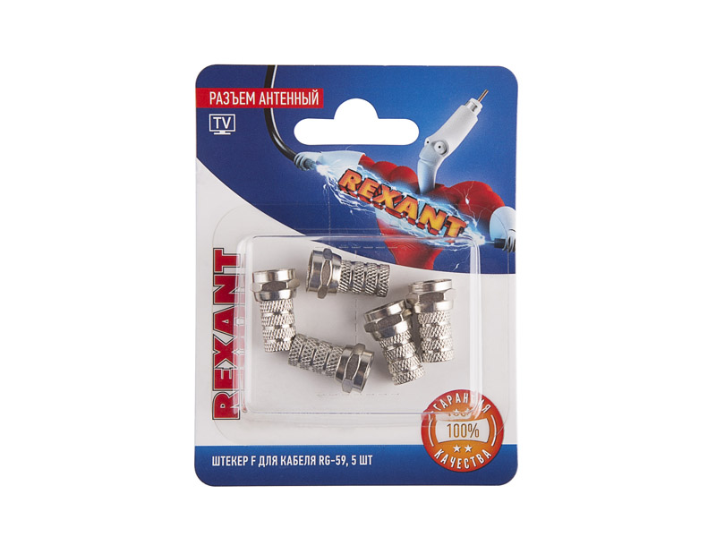 Разъем Rexant F для кабеля RG-59 5шт 06-0003-A5 цена