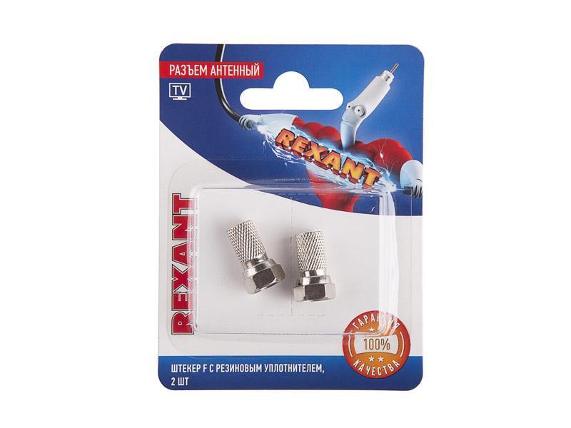 Разъем Rexant F для кабеля SAT 2шт 06-0005-A2