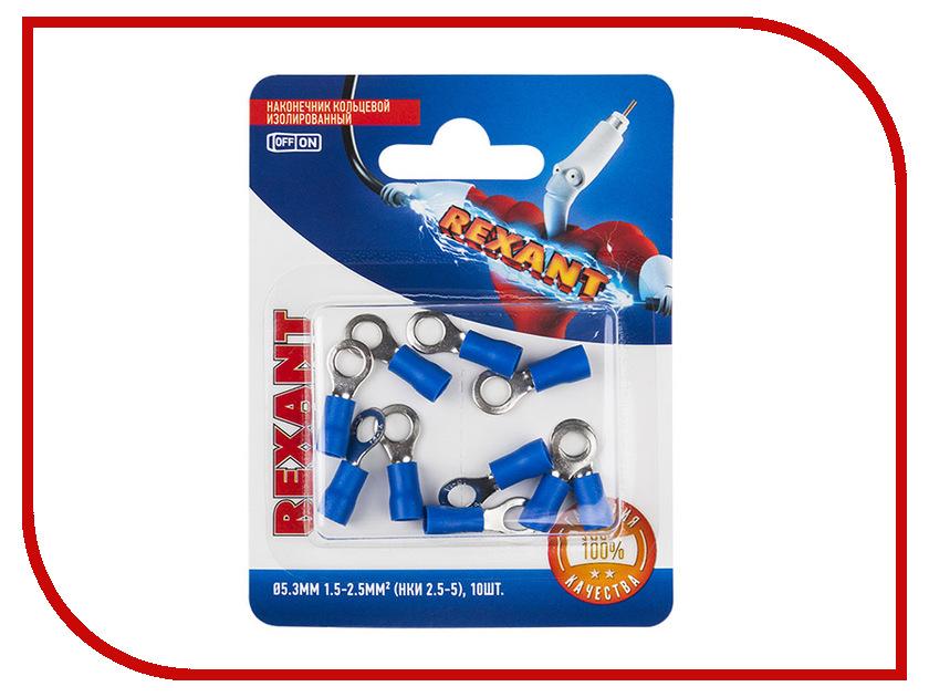 Наконечник кольцевой Rexant 10шт Blue 06-0419-A наконечник кольцевой rexant 08 0034 10