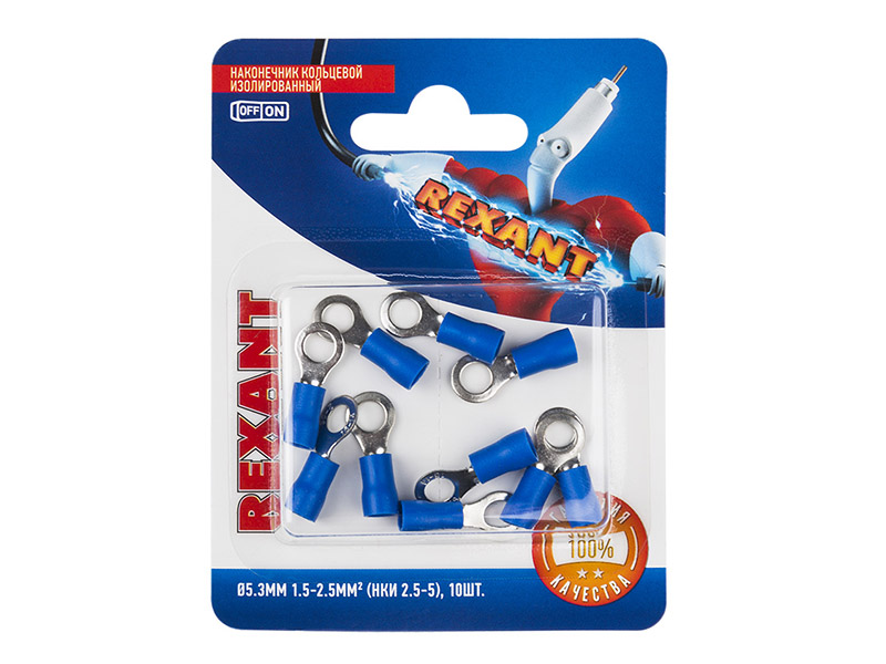 Наконечник кольцевой Rexant 10шт Blue 06-0419-A