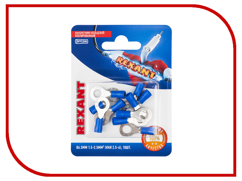 Наконечник кольцевой Rexant 10шт Blue 06-0420-A мухобойка электрическая rexant 0420