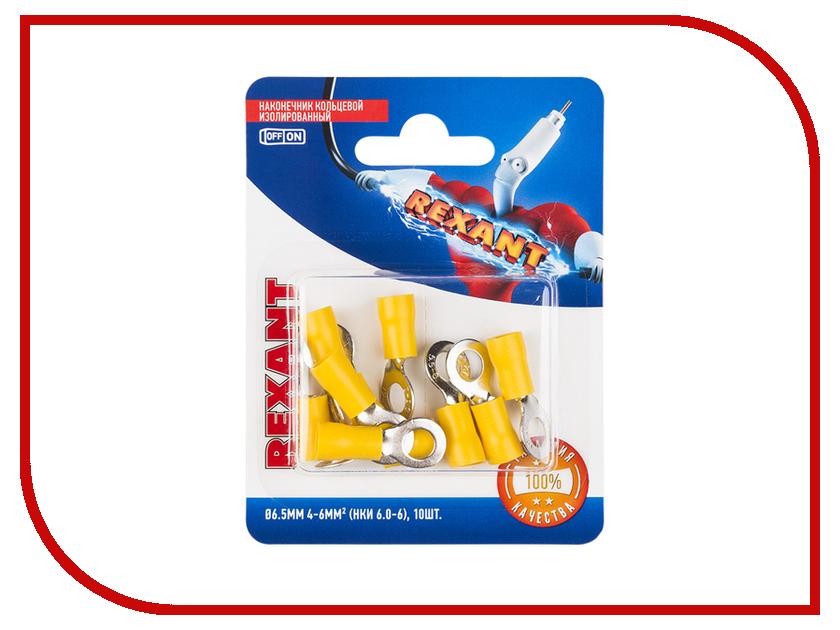 все цены на Наконечник кольцевой Rexant 10шт Yellow 06-0422-A