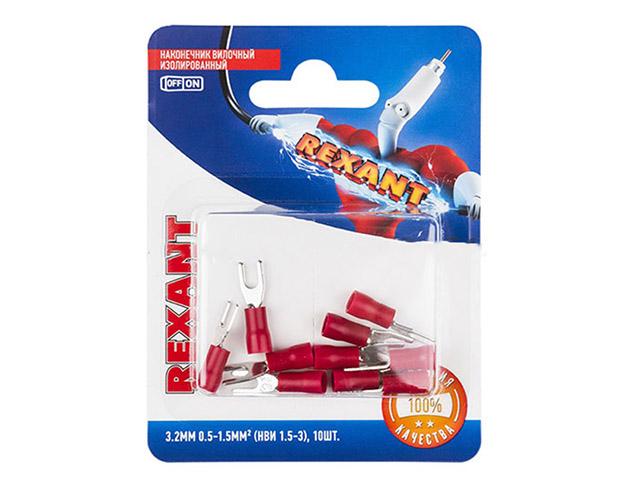 Наконечник вилочный Rexant 10шт Red 06-0402-A