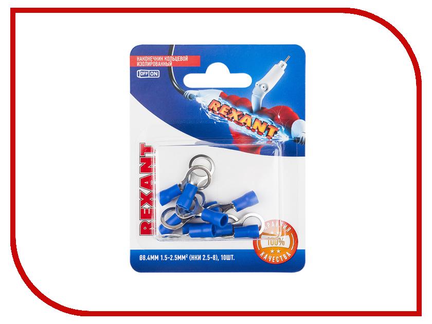 Наконечник кольцевой Rexant 10шт Blue 06-0421-A наконечник кольцевой rexant 08 0034 10