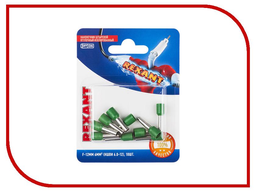 Наконечник штыревой втулочный Rexant 10шт Green 06-0409-A цена