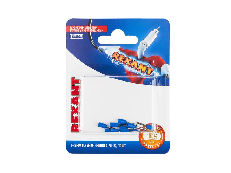 Наконечник штыревой втулочный Rexant 10шт Blue 06-0404-A