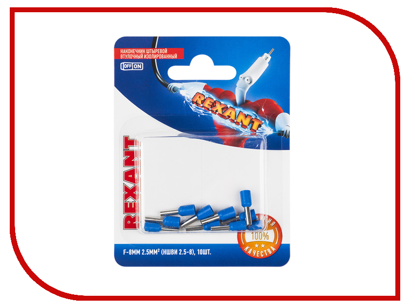 Наконечник штыревой втулочный Rexant 10шт Blue 06-0407-A цена и фото