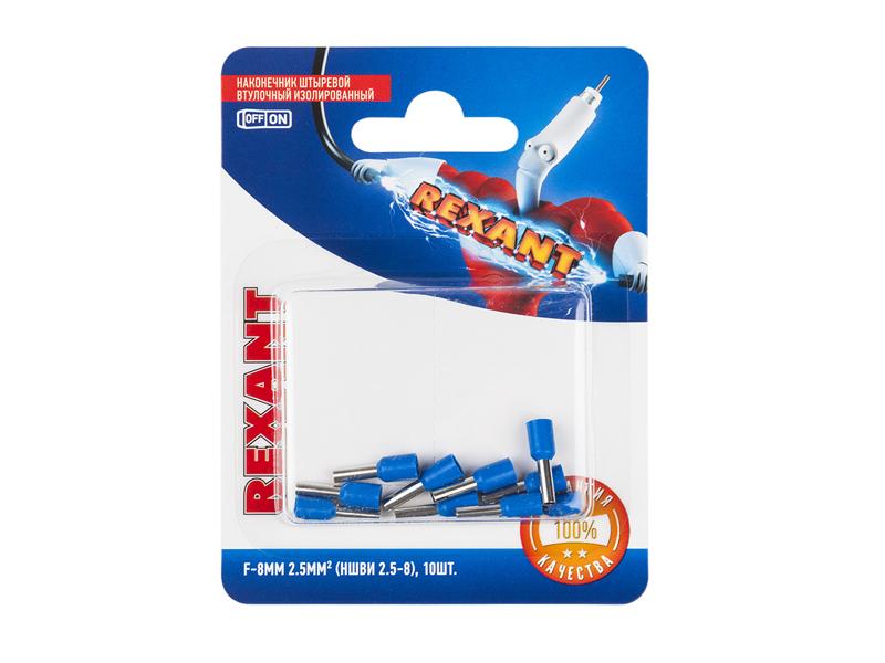 Наконечник штыревой втулочный Rexant 10шт Blue 06-0407-A