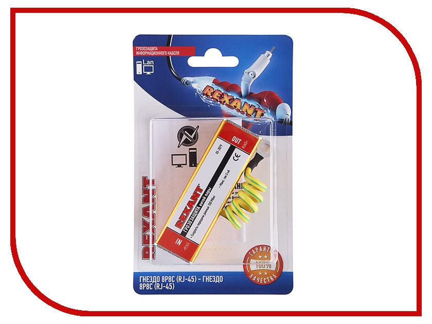 Грозозащита информационного кабеля RJ45 разъем Rexant 06-0119-C