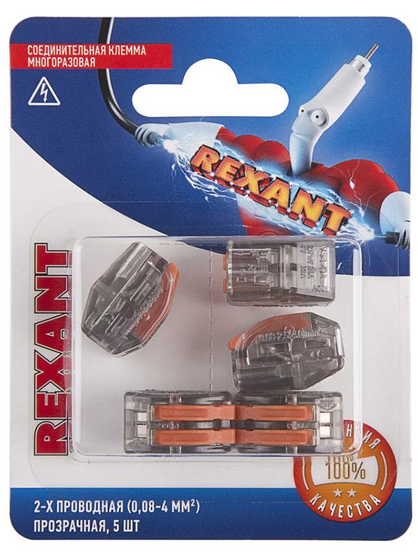 Клемма соединительная Rexant 2-х проводная многоразовая 5шт Transparent 06-0203-A5