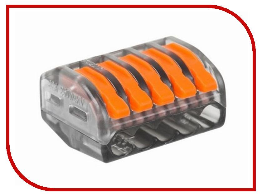 Клемма соединительная Rexant 5-и проводная многоразовая 5шт Transparent 06-0205-B5