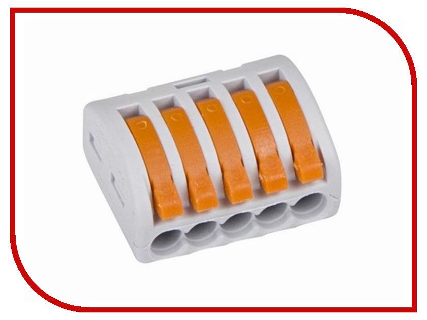 Клемма соединительная Rexant 5-и проводная многоразовая 5шт Grey 06-0202-B5