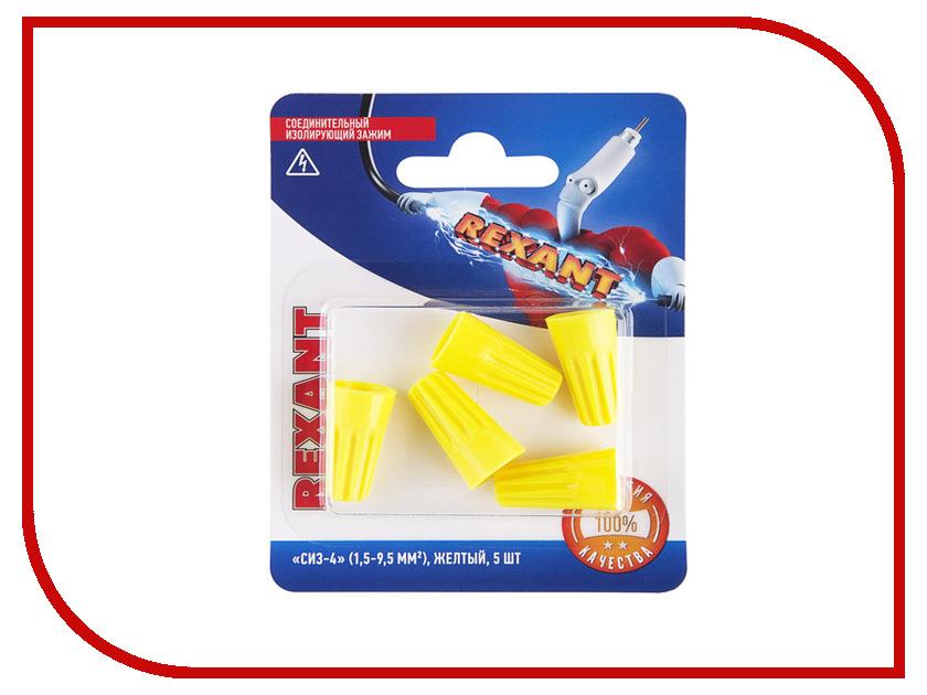 Соединительный изолирующий зажим Rexant СИЗ-4 5шт Yellow 06-0233-A5
