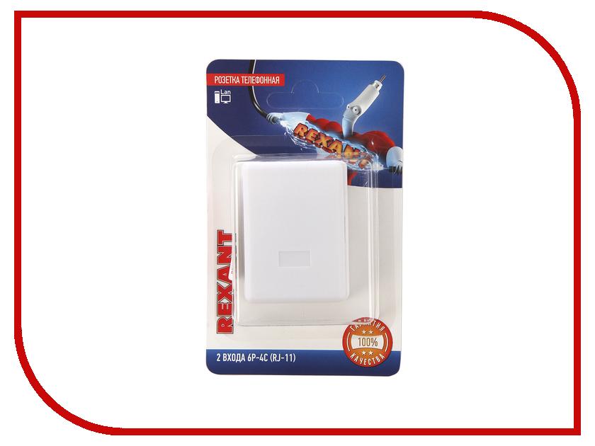 цена на Розетка Rexant 2 Sockets RJ-11 06-0101-B