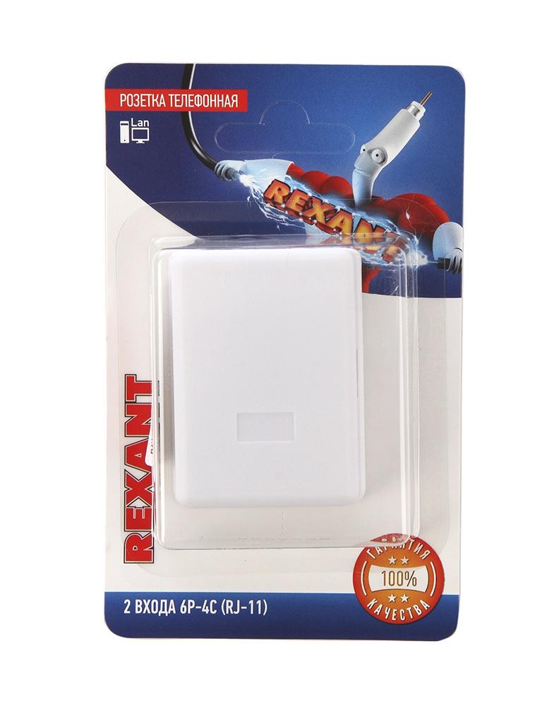 Розетка Rexant 2 Sockets RJ-11 06-0101-B