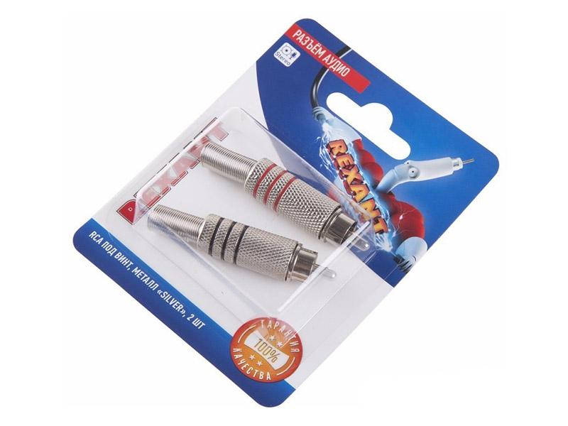 Аксессуар Rexant RCA 2шт Silver 06-0151-A2