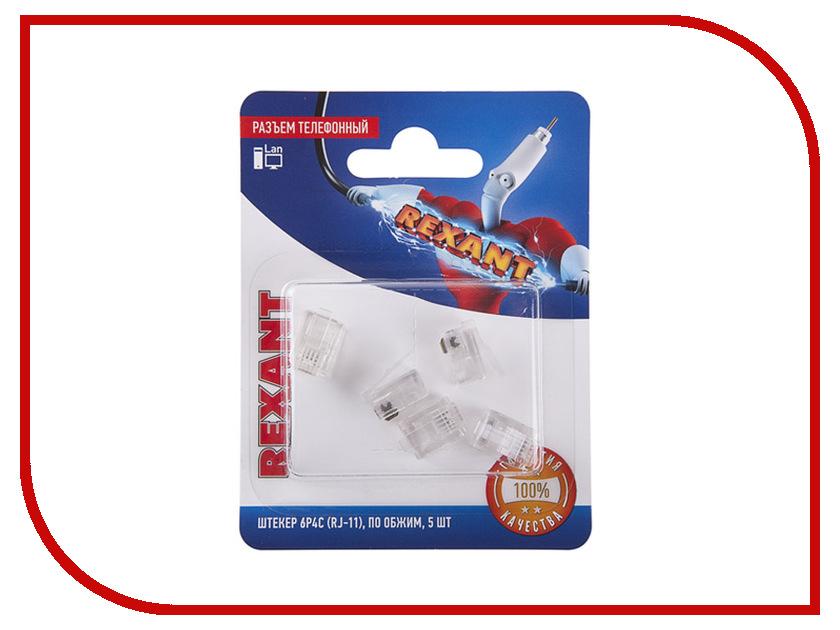 Разъем телефонный Rexant RJ-11 6P4C 5шт 06-0080-A5 аксессуар rexant rj 11 6p4c 7m white 18 3071