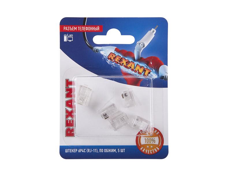 Разъем телефонный Rexant RJ-11 6P4C 5шт 06-0080-A5