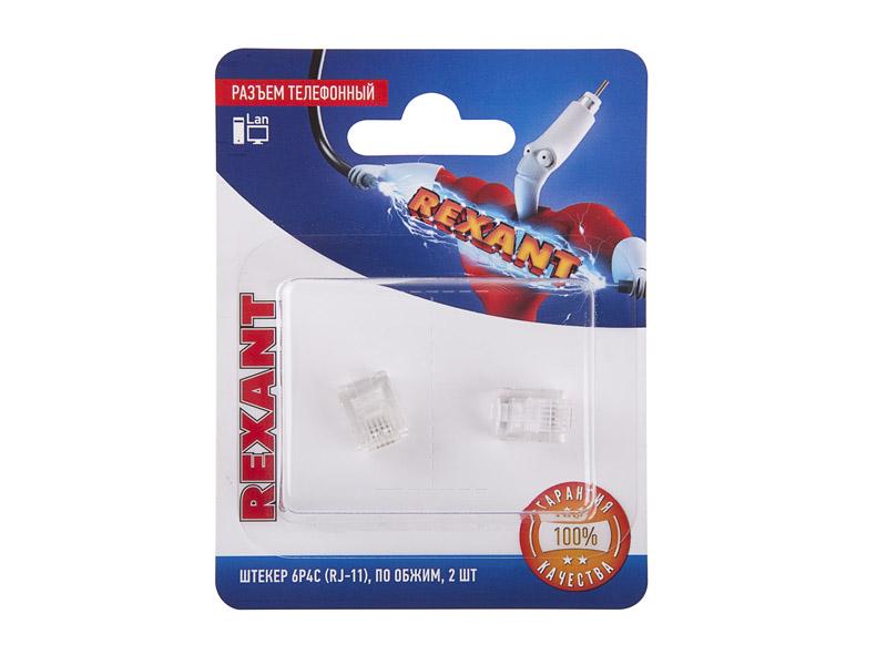 Разъем телефонный Rexant RJ-11 6P4C 2шт 06-0080-A2