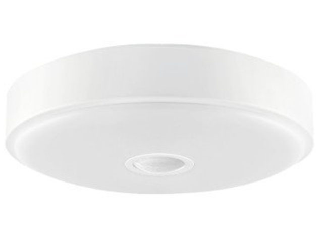 Светильник Xiaomi Yeelight LED Induction Mini
