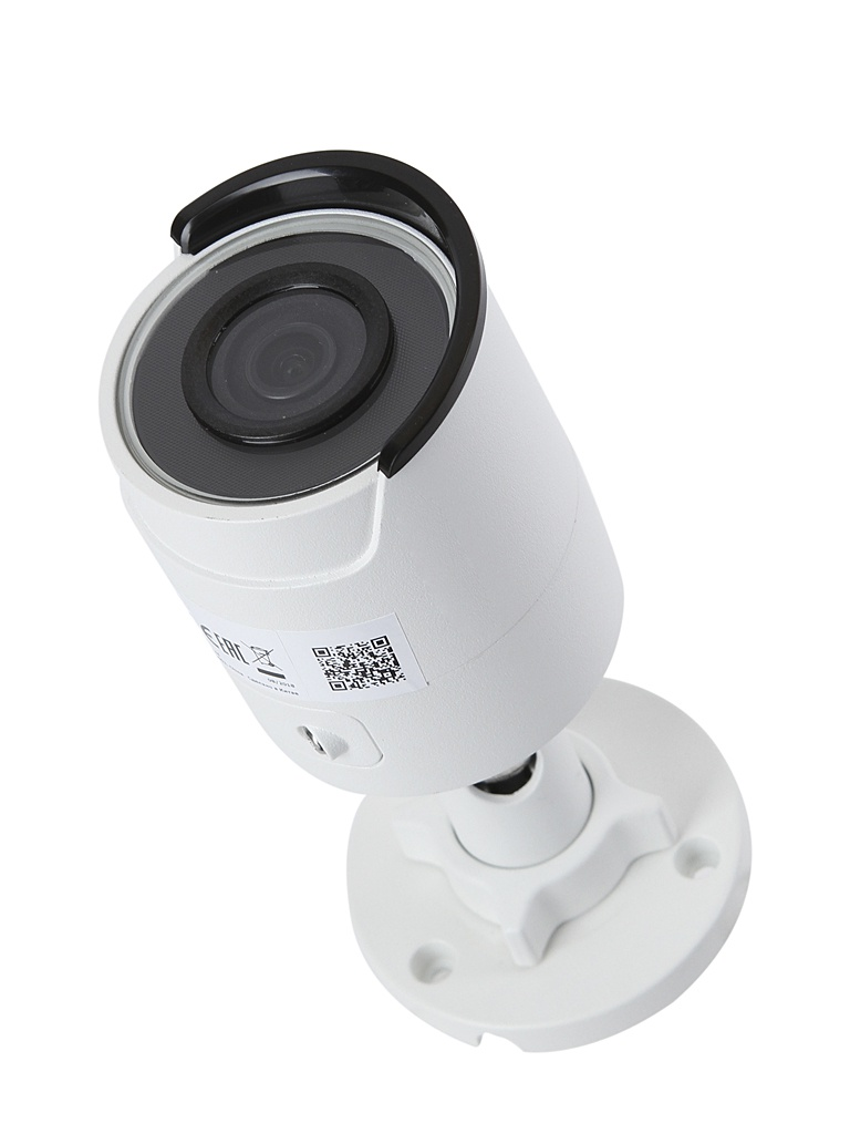 IP камера HikVision DS-2CD2023G0-I 4mm