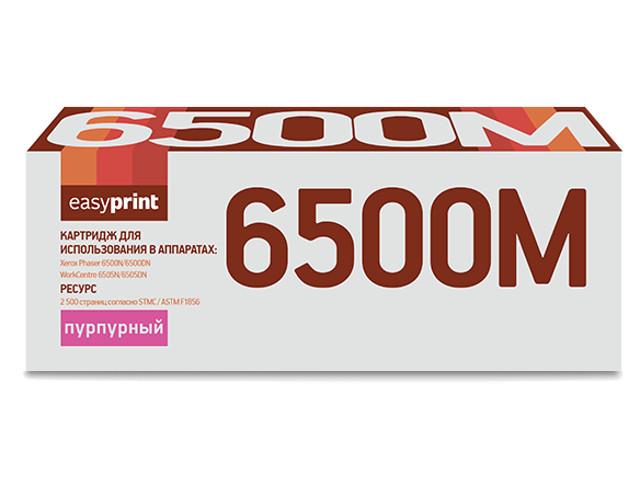 Картридж EasyPrint LX-6500M для Xerox Phaser 6500N/6500DN/WorkCentre 6505N/6505DN Magenta с чипом картридж easyprint lx 3300 для xerox phaser 3300mfp чёрный 8000 страниц с чипом 106r01412