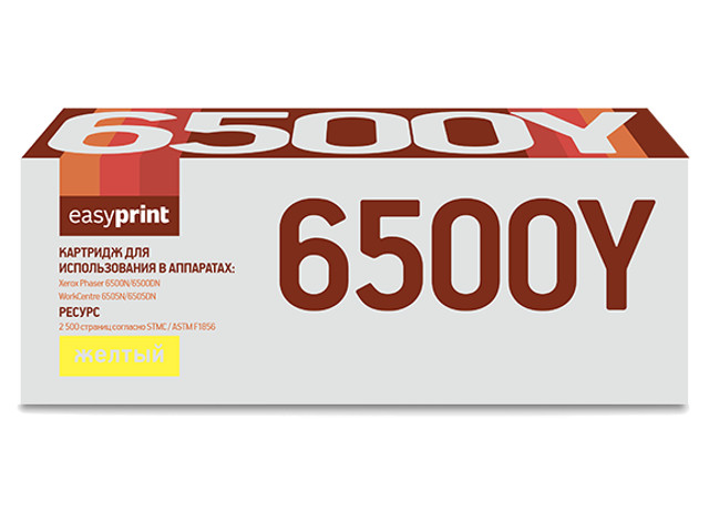 цена на Картридж EasyPrint LX-6500Y для Xerox Phaser 6500N/6500DN/WorkCentre 6505N/6505DN Yellow с чипом