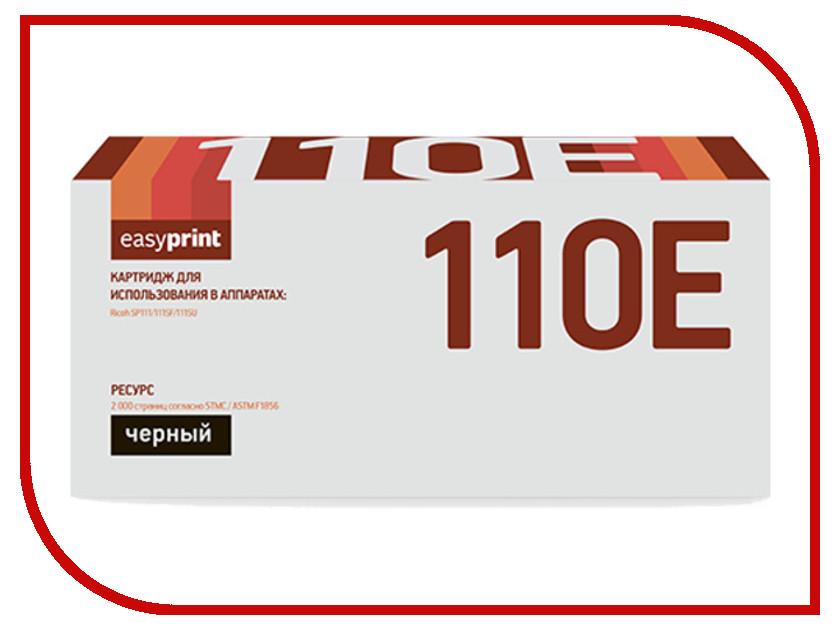 Картридж EasyPrint LR-SP110E для Ricoh SP111/111SF/111SU Black с чипом картридж nvprint sp110e для ricoh sp 111 111sf 111su черный 2000стр nv sp110e