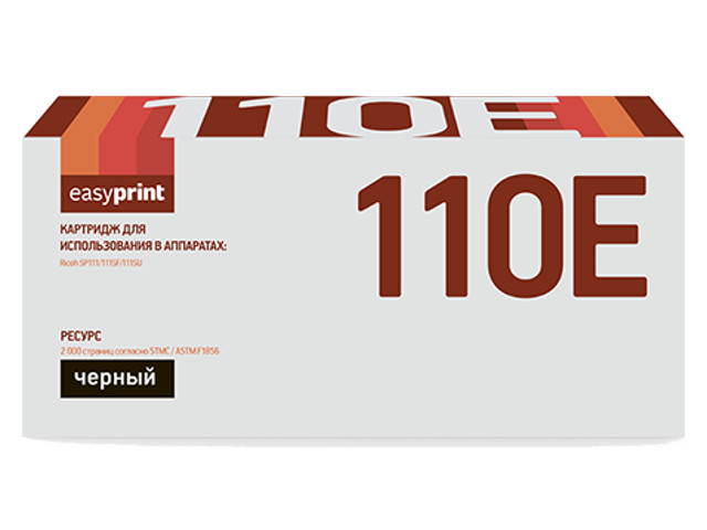 Картридж EasyPrint LR-SP110E Black для Ricoh SP111/111SF/111SU с чипом