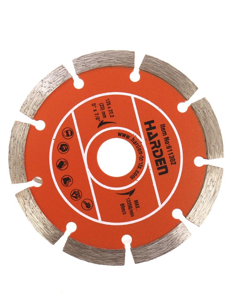 Диск Harden 611302 алмазный отрезной сегментный 125 х 22.2mm сухая резка